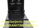 Granitni spomenik 05